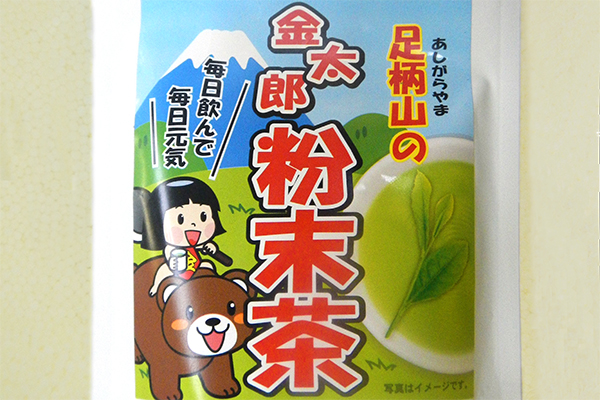 """Kintaro"" Powdered Green Tea"