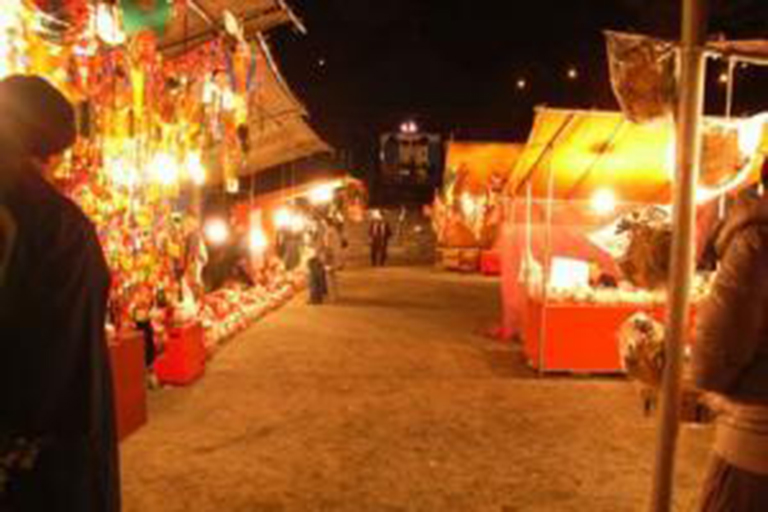 Emmei Temple Year-end Fare